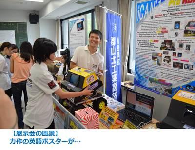 20150601_nishioka_03.jpg
