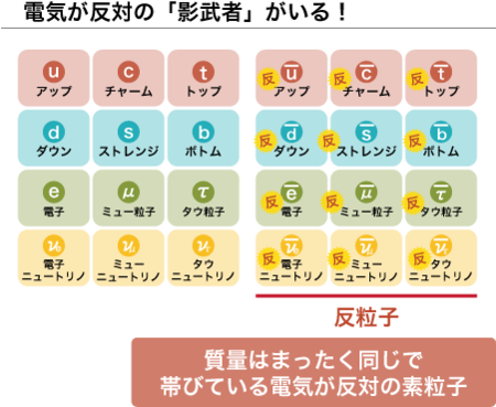 20150718_fukuda_03.png