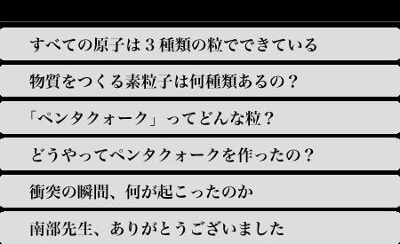 20150718_fukuda_20.png