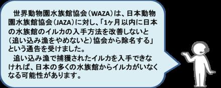 20150825_niiyama02.png