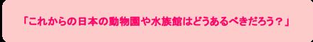 20150825_niiyama07.png