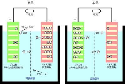 20150828_tanaka_04.jpg