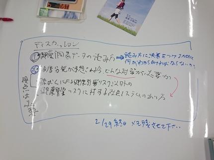 20160307irikawa_02.JPG