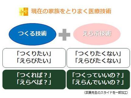 20160325_tanaka3.jpg