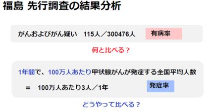160711 niiyama_18.png