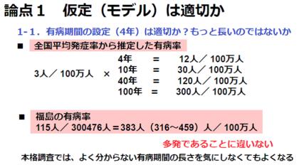 160711 niiyama_22.png