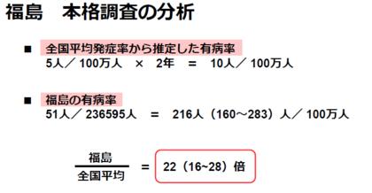 160711 niiyama_26.png