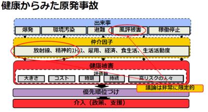 160711 niiyama_2_07.png