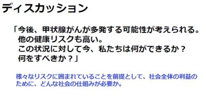 160716 niiyama_02.png