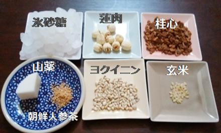160814_niiyama_05.png