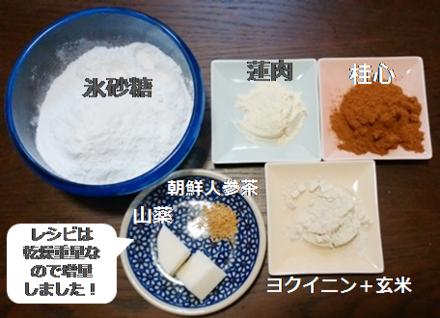 160814_niiyama_06.png