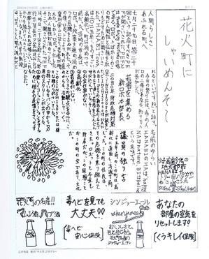 20161215_tani03.jpg