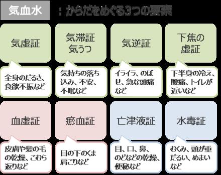 170105_niiyama_05.png