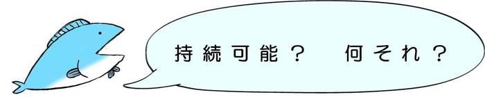 20170122_takahashi_01.jpg
