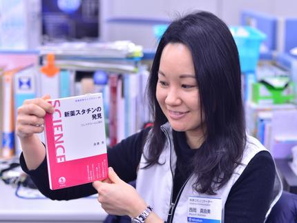 20170331_nishioka_02.jpg