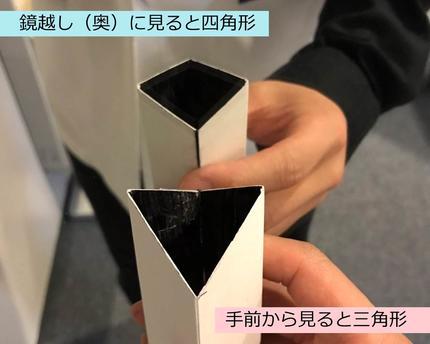 20170518_katahira_01.jpg