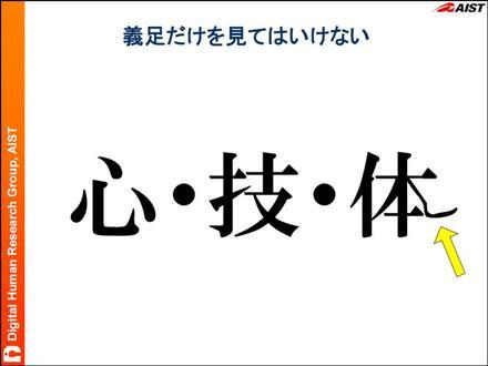 20170703_katahira_03.jpg