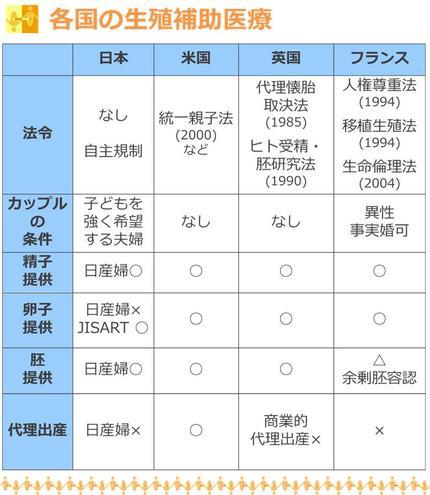 20170831_tanaka_04.jpg