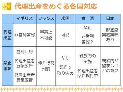 20170831_tanaka_05.jpg