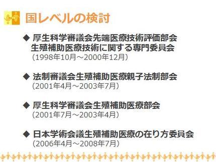 20170831_tanaka_06.jpg