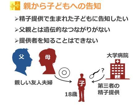 20170908_tanaka_02.jpg