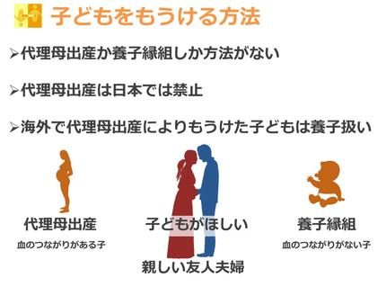20170908_tanaka_03.jpg