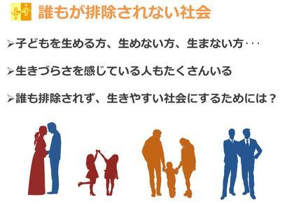 20170908_tanaka_04.jpg
