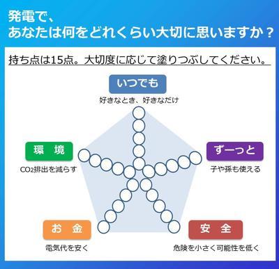 20170922_kumagai01.jpg