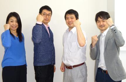 20180209_nishioka_01.jpg