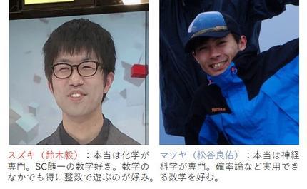 20180314_matsuya_13.jpg