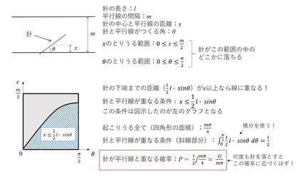 20180314_matsuya_9.jpg