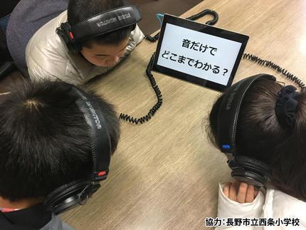 20180404_nishioka_01.jpg