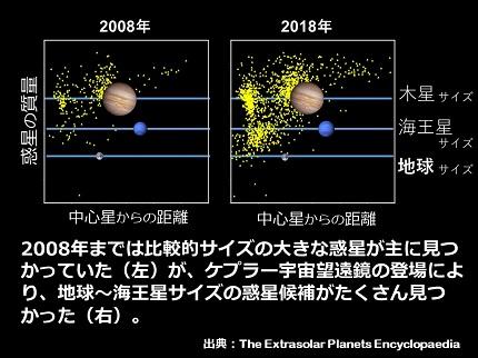 20180617fukui_2-2.jpg