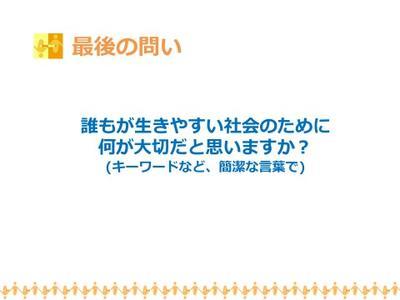 k-tanaka011_20180617.jpg