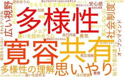 k-tanaka012_20180617.jpg