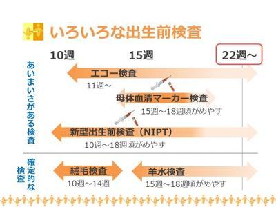 k-tanaka02_20180617.jpg