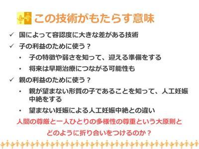 k-tanaka03_20180617.jpg