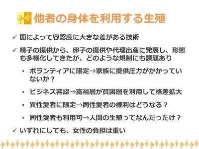k-tanaka07_20180617.jpg