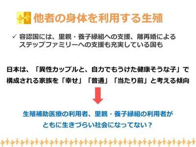 k-tanaka08_20180617.jpg
