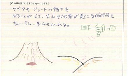 20181023_katahira_04.jpgのサムネイル画像
