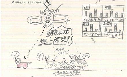 20181023_katahira_05.jpgのサムネイル画像