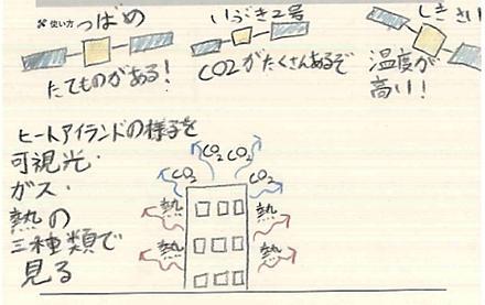20181023_katahira_06.jpgのサムネイル画像