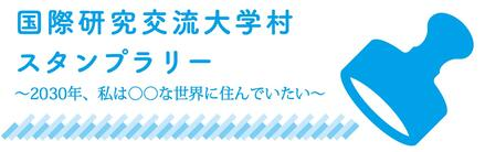 20190816_takahashi_01.jpg