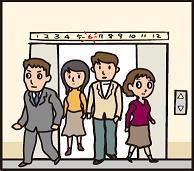 緊急地震速報4.jpg