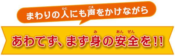 緊急地震速報5.jpg