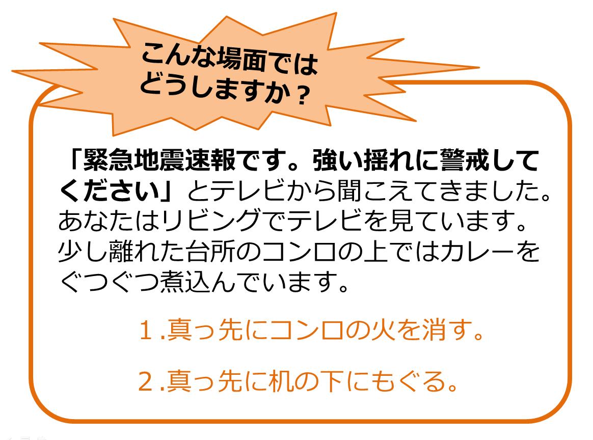 質問1.png