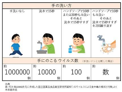 20180416_munakata_06.jpg
