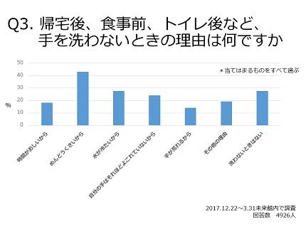 20180416_munakata_08.JPG
