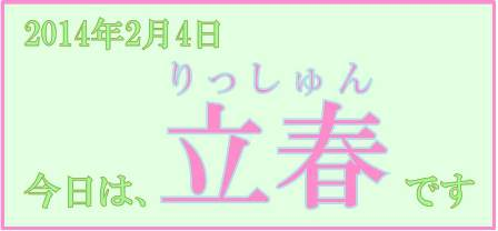140202_kumagai_01.jpg