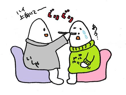 150103 niiyama_01.png